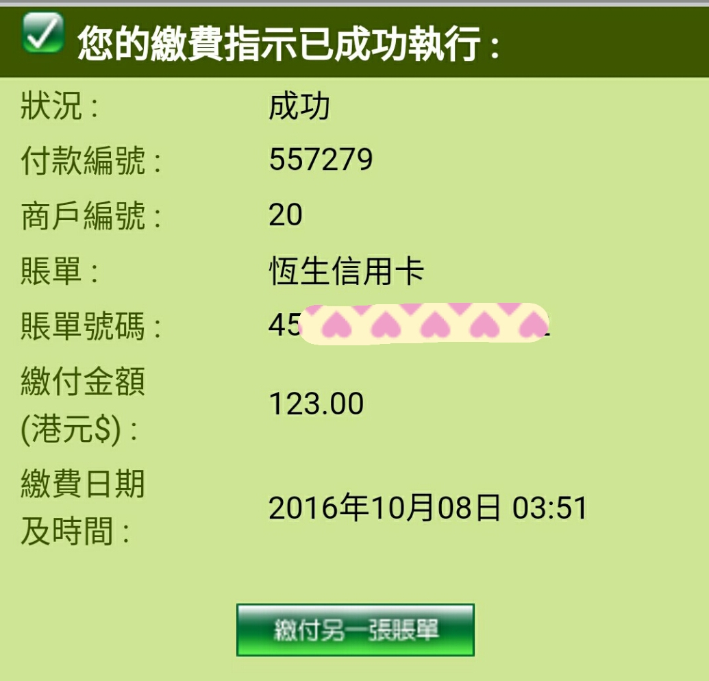 2016-10-09_03-46-39